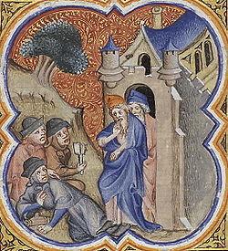 """ארבעת המצורעים בשער העיר שומרון. איור מספר תנ""""ך 1372"""
