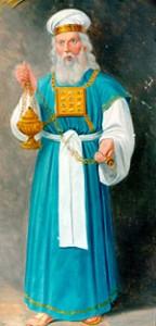 בגדי הכהן הגדול