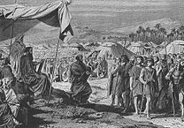 מניין בני ישראל חריטה של הנרי פליקס עמנואל (1815–1884)